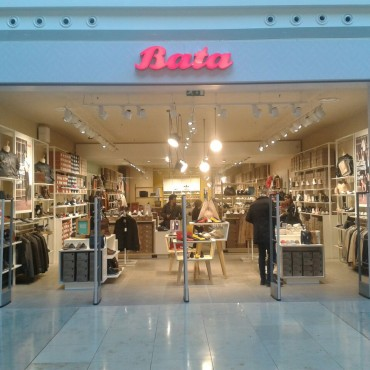 Tecna Spa realizzazioni : Bata Store